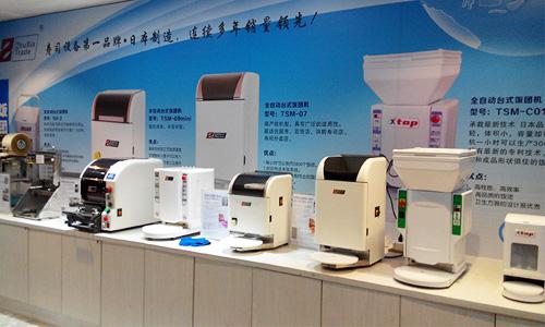 三禾餐饮设备一站式采购基地——寿司机器