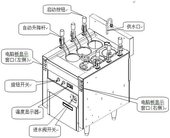 煮面机-三禾集团