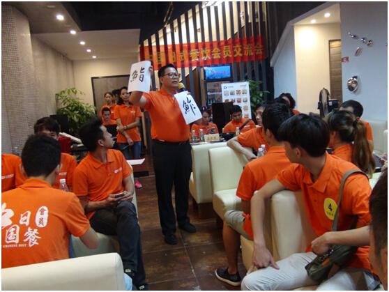 中国日式餐饮会员交流会